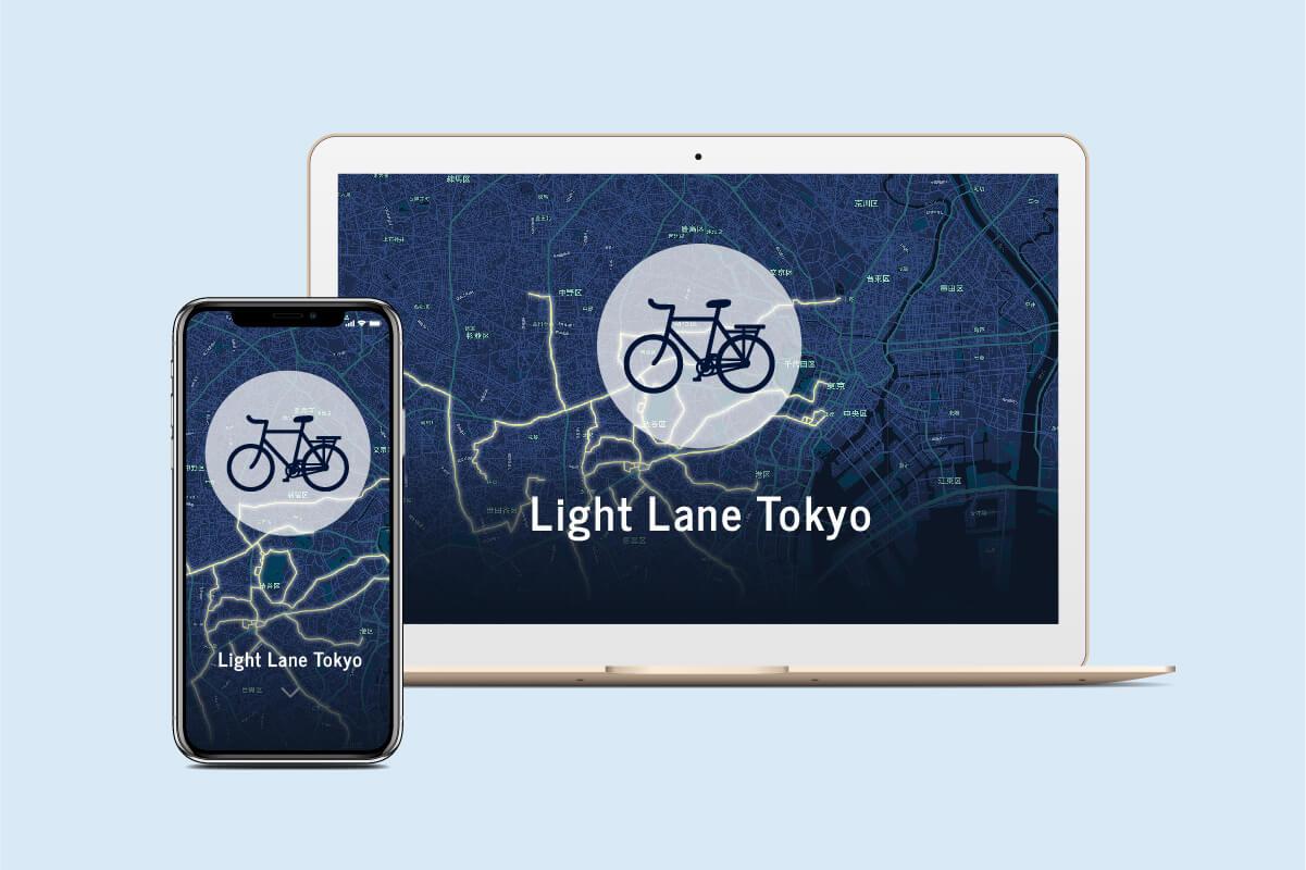 「Light Lane Tokyo」自転車の走行軌跡をMAP上に拡がる光の軌跡で可視化(開発中)