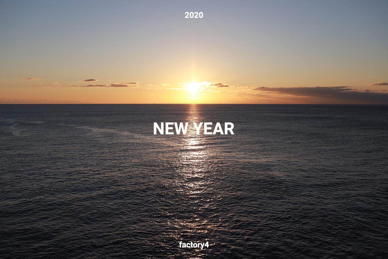 2020年新年のご挨拶