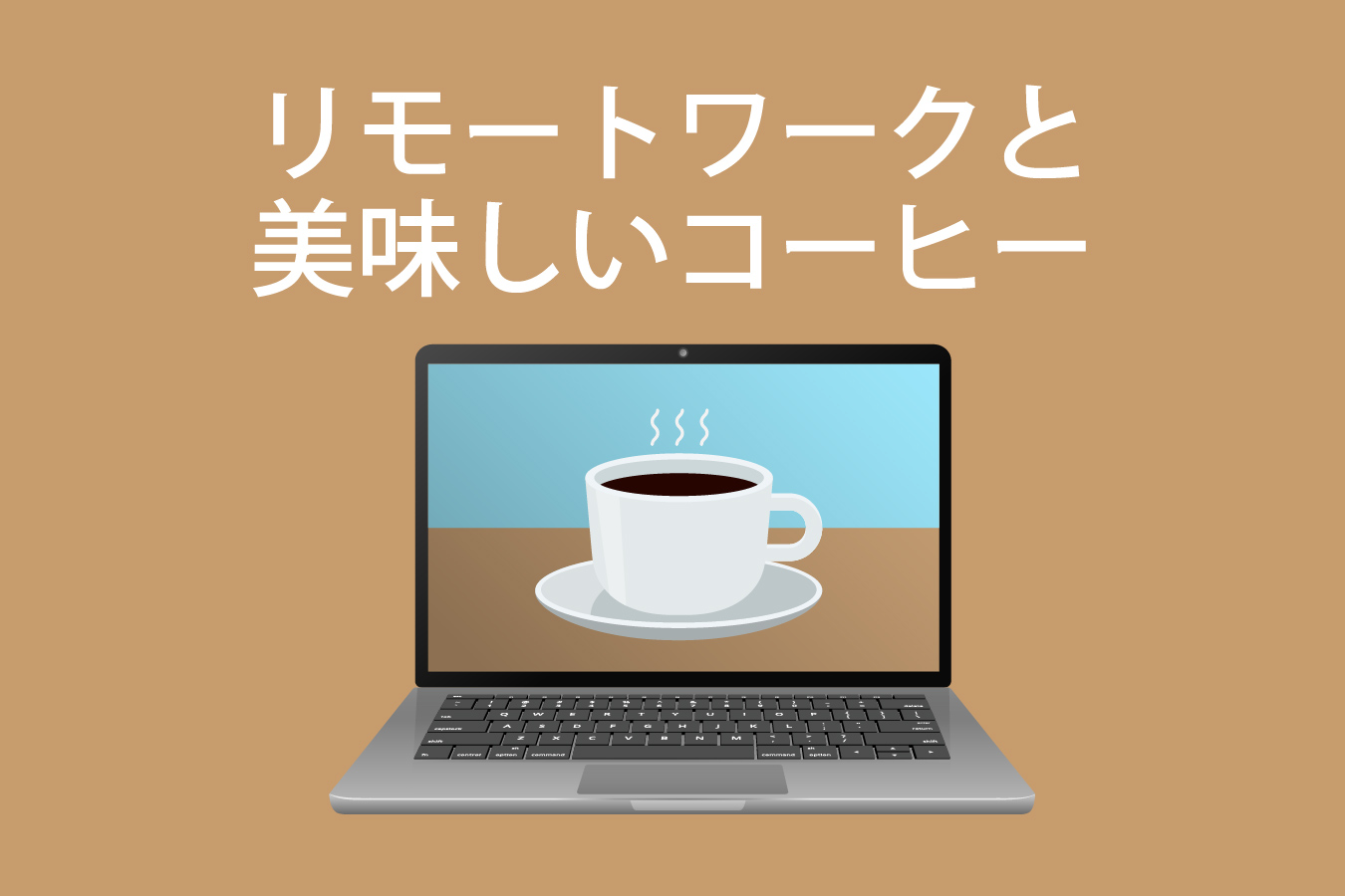 For remote work! Why don't you buy some good coffee beans and have a cafe at home?