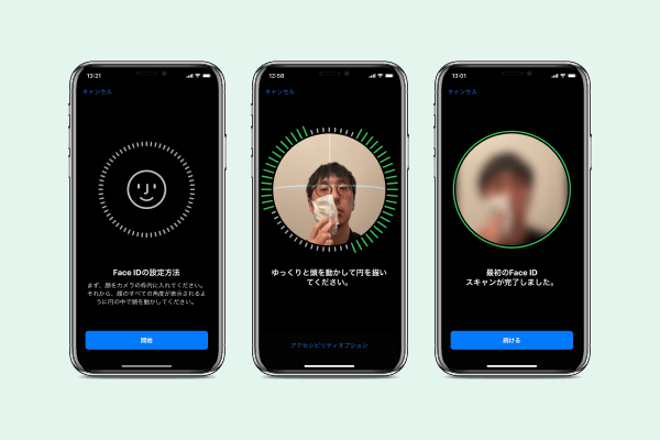"I tried the rumored ""you can unlock it with Face ID while wearing a mask"" method!"