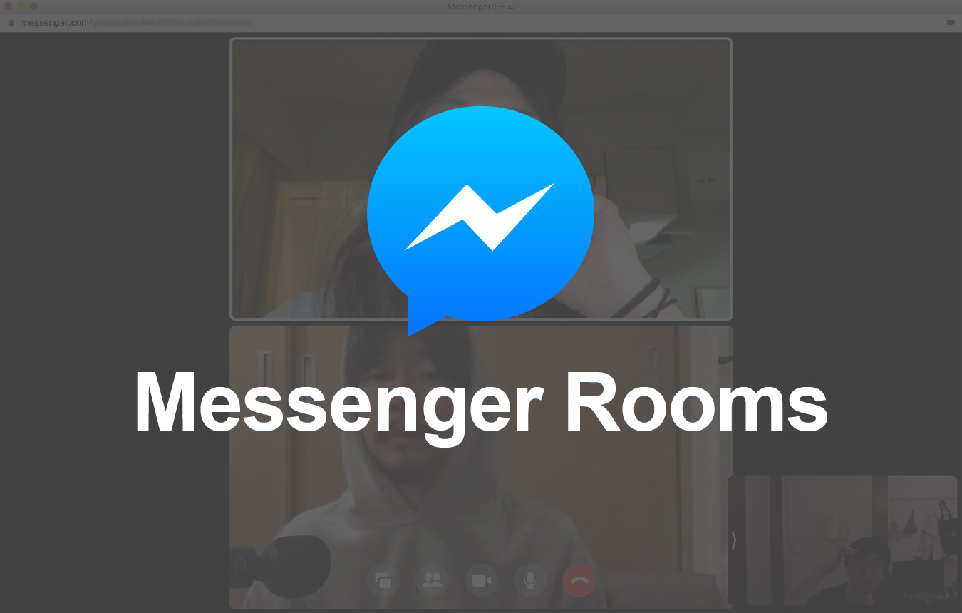 I used Messenger Rooms, Facebook's video conferencing service for up to 50 people with no time limit!