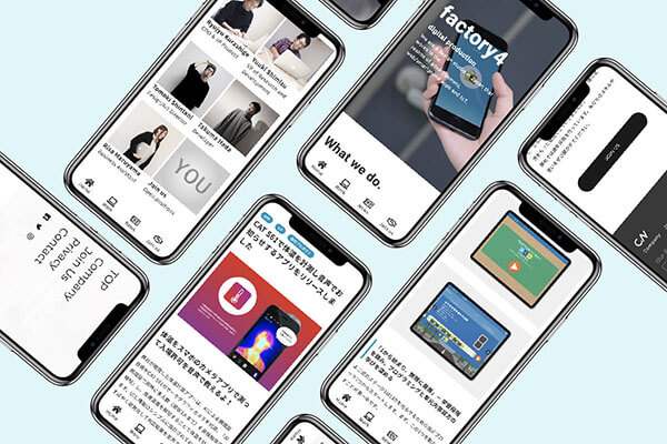 A collection of 8 gallery sites to help you design your smartphone website