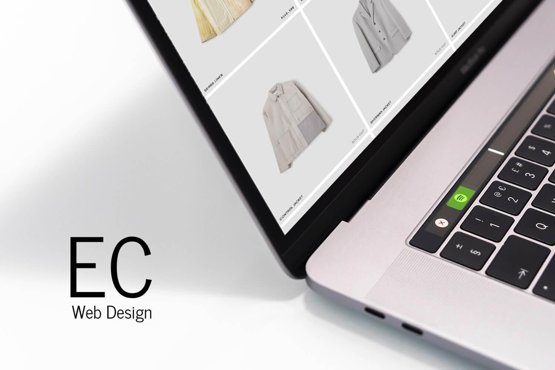 本当にデザインの参考にしたい海外ECサイト厳選まとめ9選!