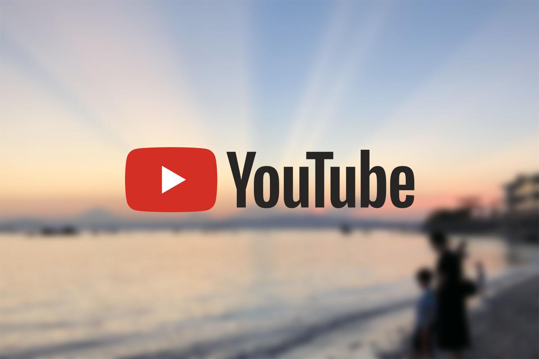 オリジナル動画コンテンツをYouTubeチャンネルにてご覧いただけます