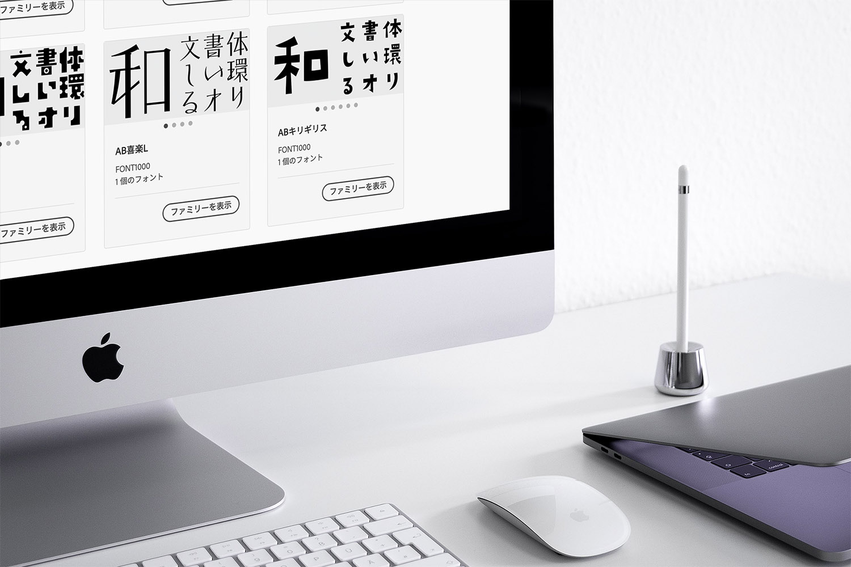 Adobe Fontsにキリギリスや味明など日本語フォントが大量に追加!