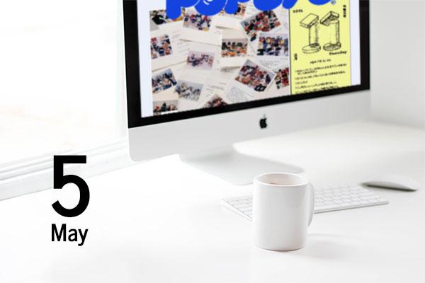 参考にしたいアイデア溢れるおすすめWebサイトデザインまとめ8選:2021年5月