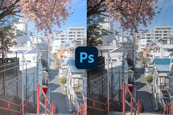 【超簡単】Photoshopで風景写真をアニメやイラスト風に加工する方法!!Part1